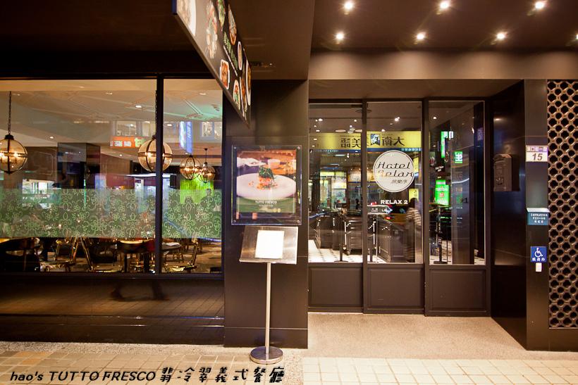 201611TUTTO FRESCO翡冷翠義式餐廳030.jpg
