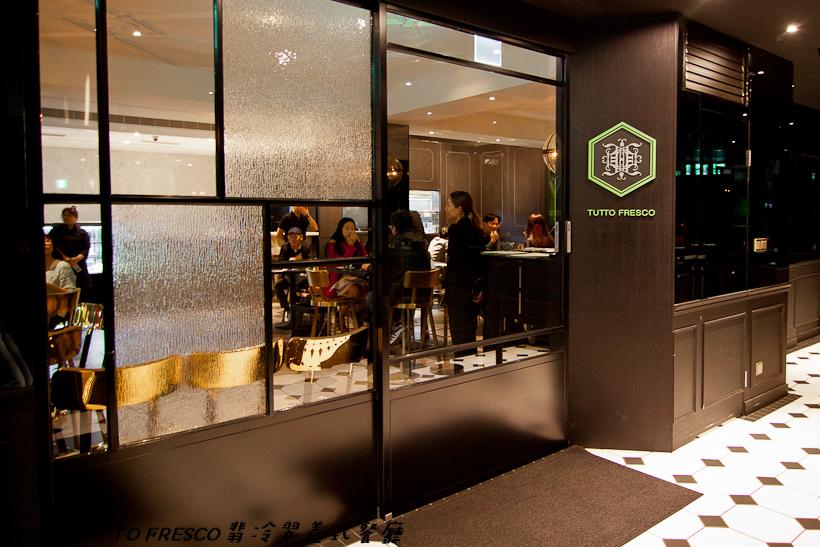 201611TUTTO FRESCO翡冷翠義式餐廳033.jpg