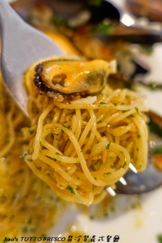 201611TUTTO FRESCO翡冷翠義式餐廳061.jpg