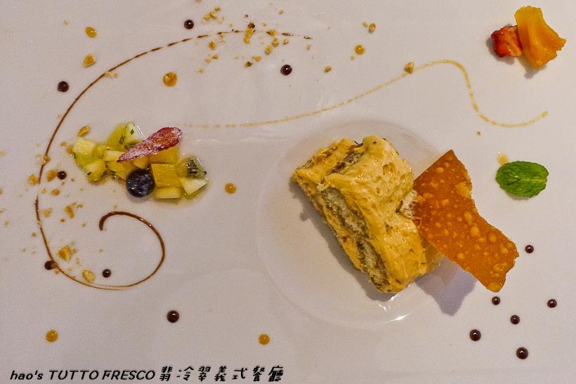 201611TUTTO FRESCO翡冷翠義式餐廳090.jpg