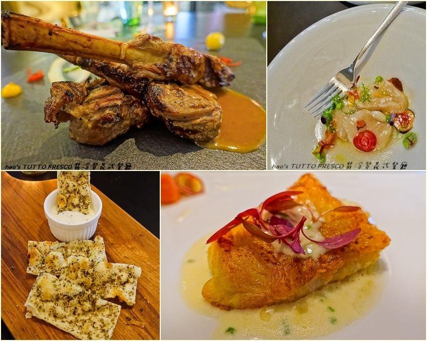 台北率性創意結合精緻美麗異國料理