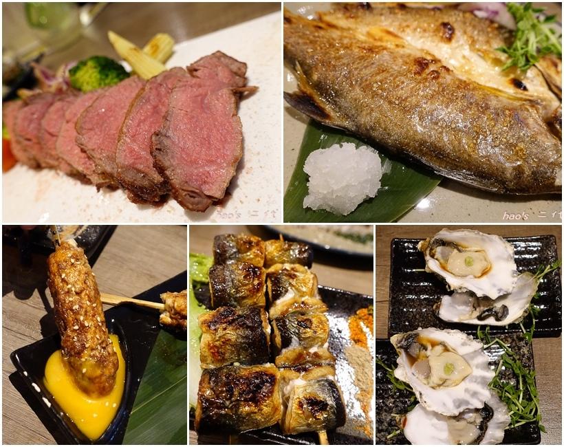 新北板橋居酒屋-嚴選食材烤功佳,中西食材結合