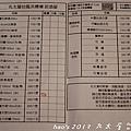 201703丸太 屋台風浜燒017.jpg