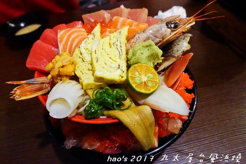201703丸太 屋台風浜燒028.jpg