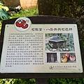 201704龍船岩035.jpg