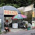 201704龍船岩046.jpg