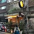 201706月之義大利餐廳001.jpg