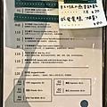 201709多好咖啡店001.jpg