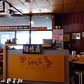 201708東山甕窯雞005.jpg