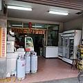 飛龍麵店仔003.jpg