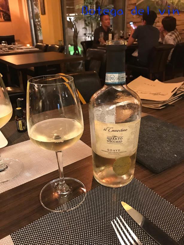 201709Botega del vin19.jpg