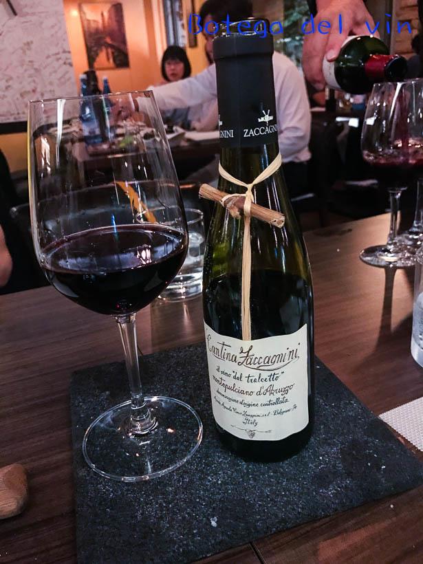201709Botega del vin38.jpg