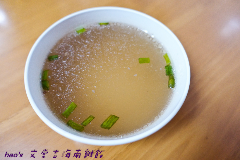 201710文堂吉海南雞飯007.jpg