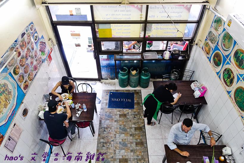 201710文堂吉海南雞飯021.jpg