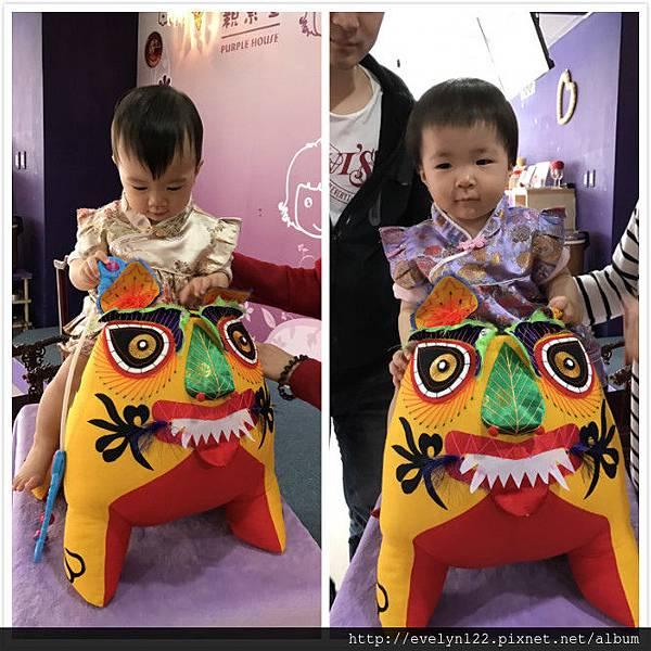 虎椅子.jpg