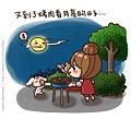 兔包-賞月