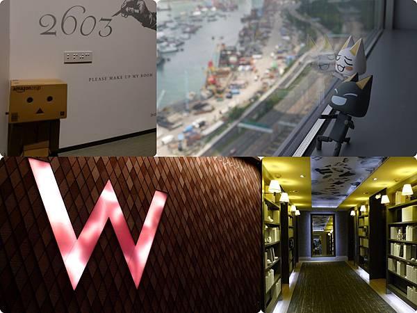 w hotel hongkong.jpg