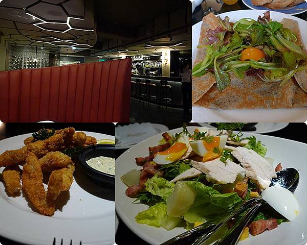 ★ Pasadena Bouchon★ 高雄 帕莎蒂娜法式餐酒館 + 烘焙坊午茶 ★