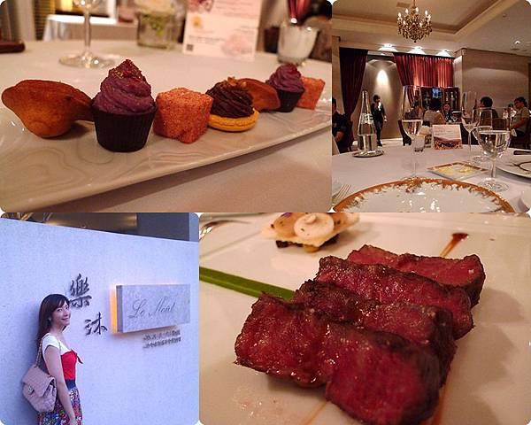 ★ Le Moût ★ 台中樂沐法式餐廳 ★