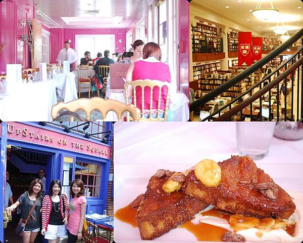 ♥ Boston 哈佛廣場 ♥ 必去的可愛餐廳 UpStairs On The Square ♥
