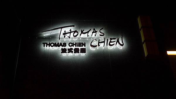 THOMAS CHIEN