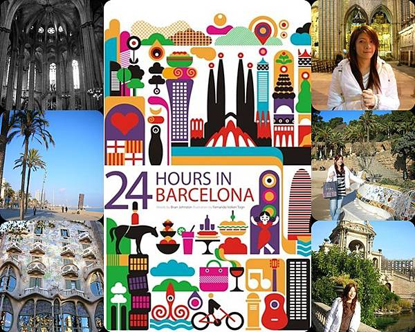 ♥ Missed Spain 2 ♥ 處處是景點 甚麼都好吃都好買的 Barcelona ♥