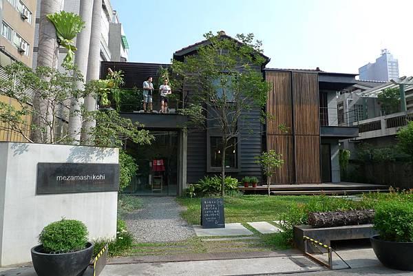 目覺咖啡館 3店