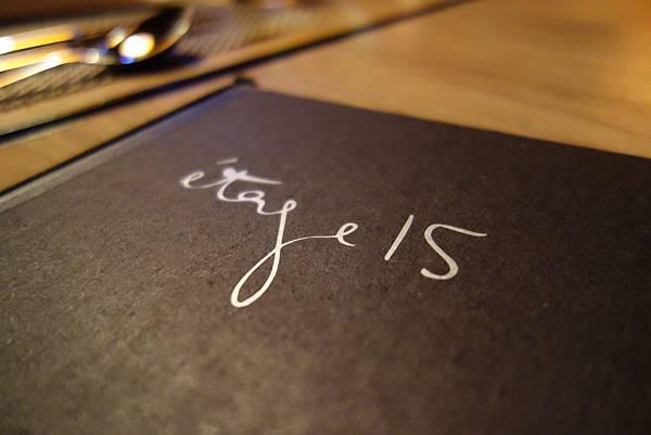 HOTEL DUA ETAGE 15 晚餐/下午茶