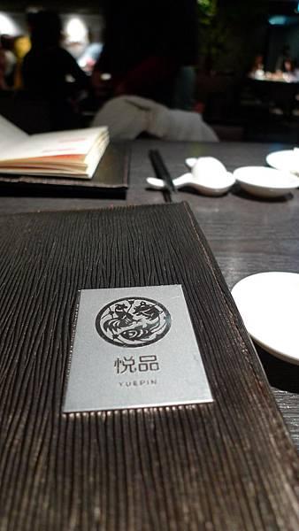 ★ Hotel Dua 時尚精品設計旅店 ★ 高雄 悅品中餐廳 道地港式飲茶 ★