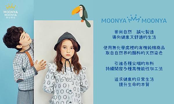 品牌故事Moonya02