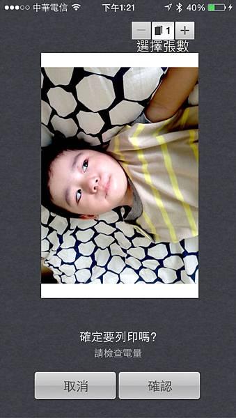 IMG_9633-01
