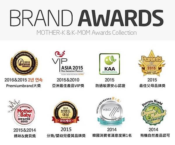 motherk_award.jpg
