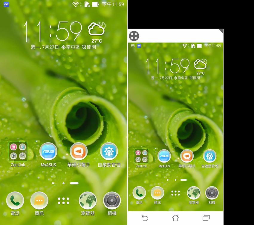 Screenshot_2015-07-27-23-59-35