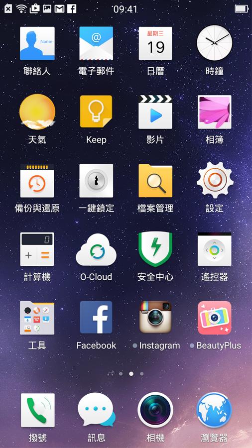 Screenshot_2015-08-19-09-41-14-57