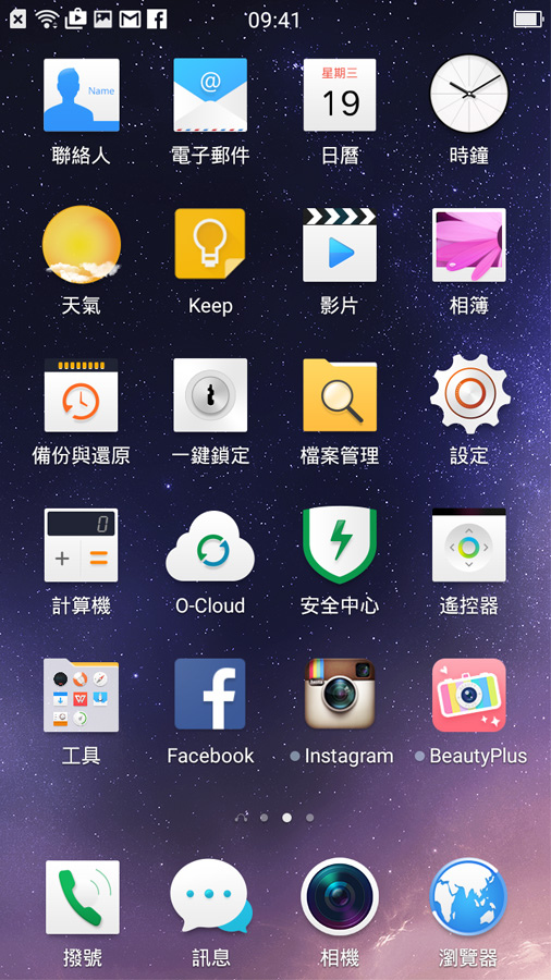 Screenshot_2015-08-19-09-41-14-57