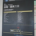 DSC03942