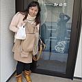 Morino Petit Hotel Kitayufu