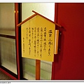 150403_岩國國際觀光飯店