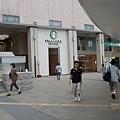 Day2:富山星巴克概念店