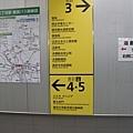 Day2_東京大學