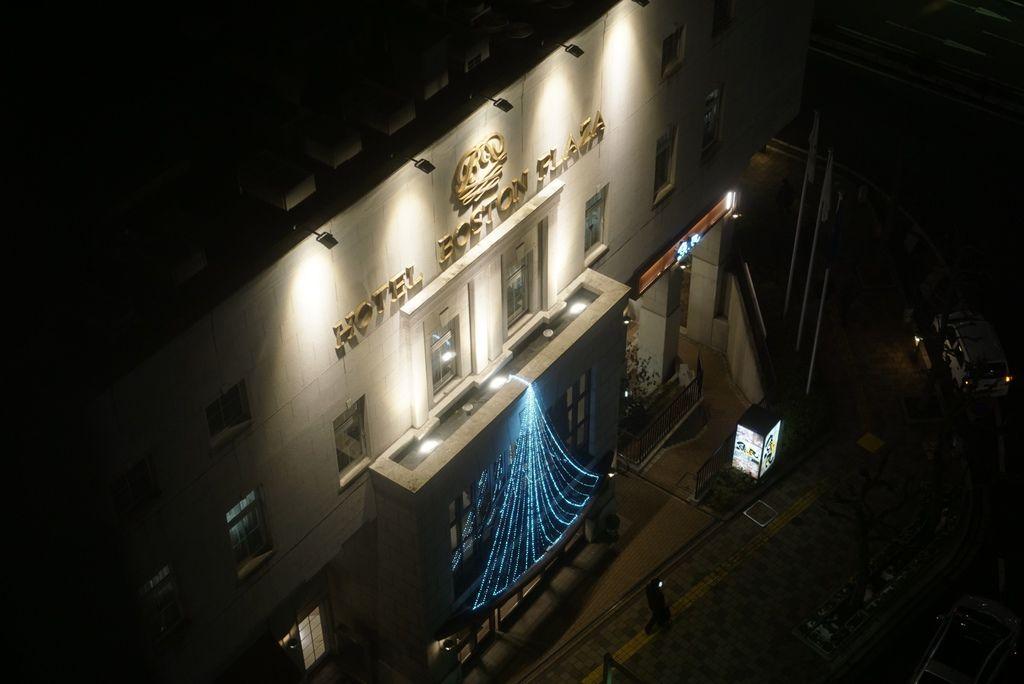 Day6_草津波士頓廣場飯店