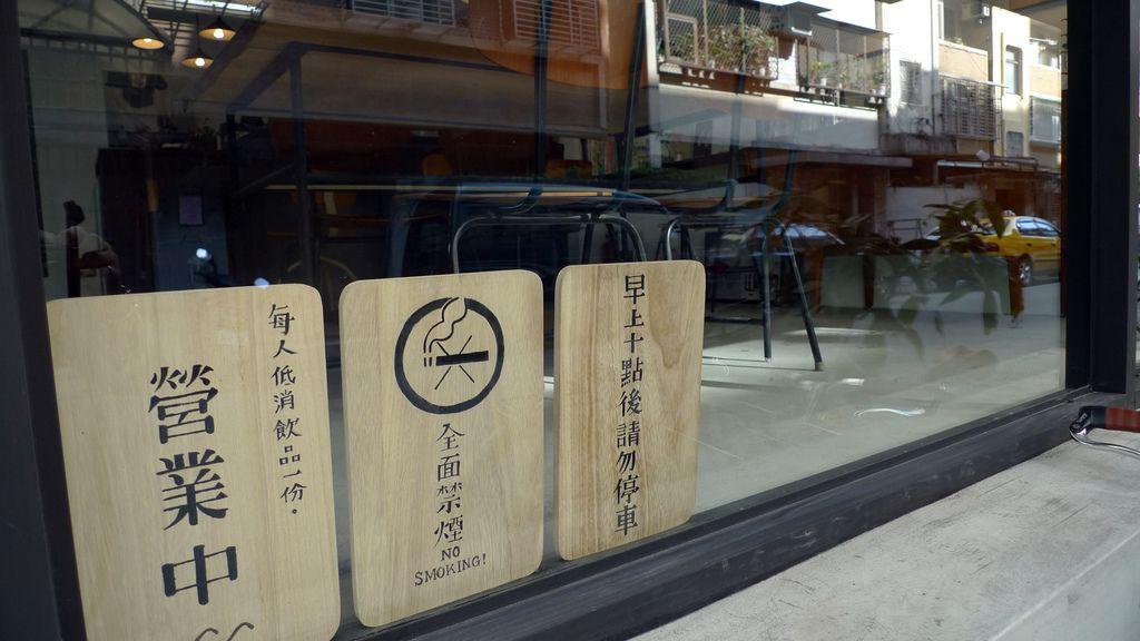 【復刻回憶│眼鏡咖啡】台北