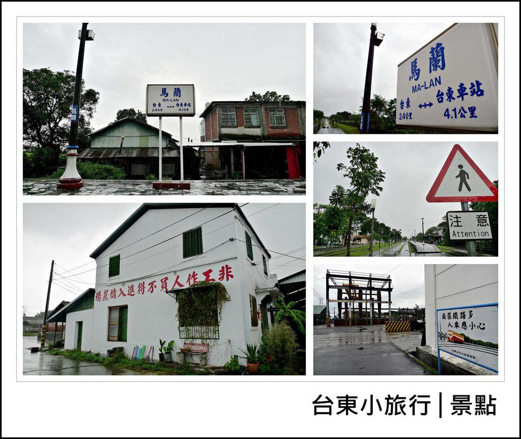 【生活小旅行│檔案室咖啡館】台東