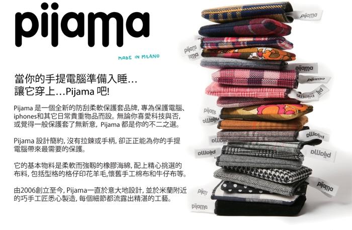 【Pijama保護套】義大利