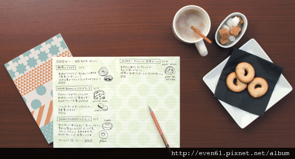 【MIDORI 16 Design Notebook】