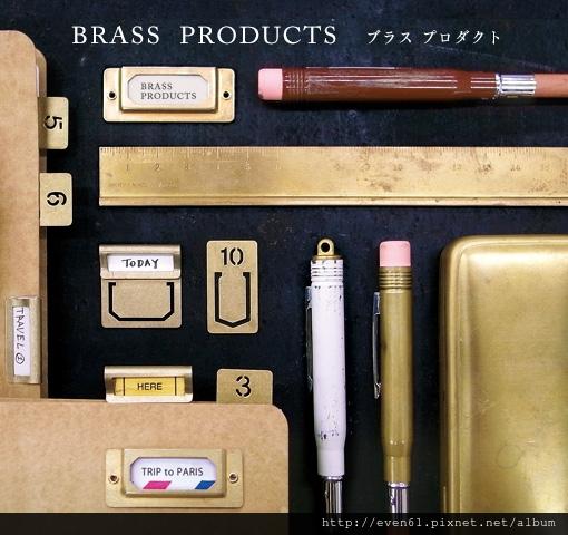 【MIDORI│Brass系列文具】日本文具品牌