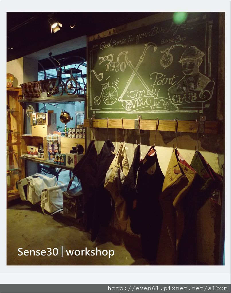 【Sense30│workshop訂製車】