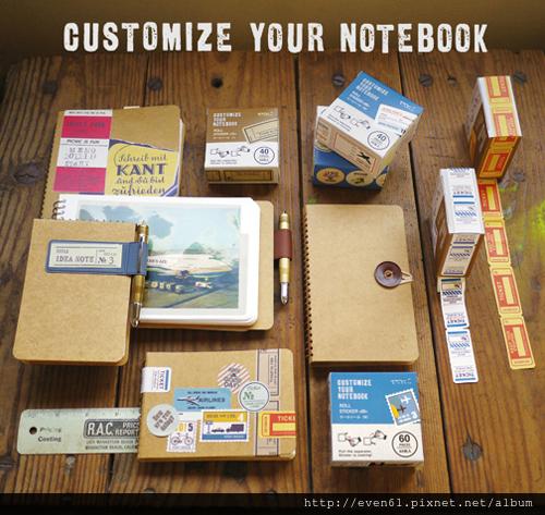 Customize Your Notebook DIY系列