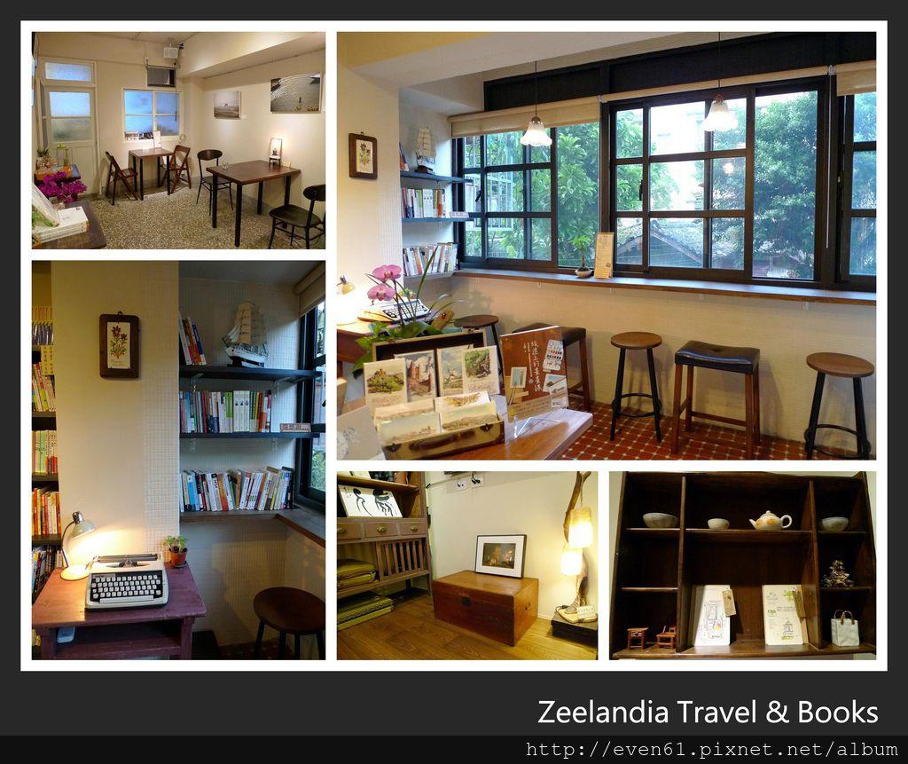 【旅遊書店 │Zeelandia Travel & Books 】