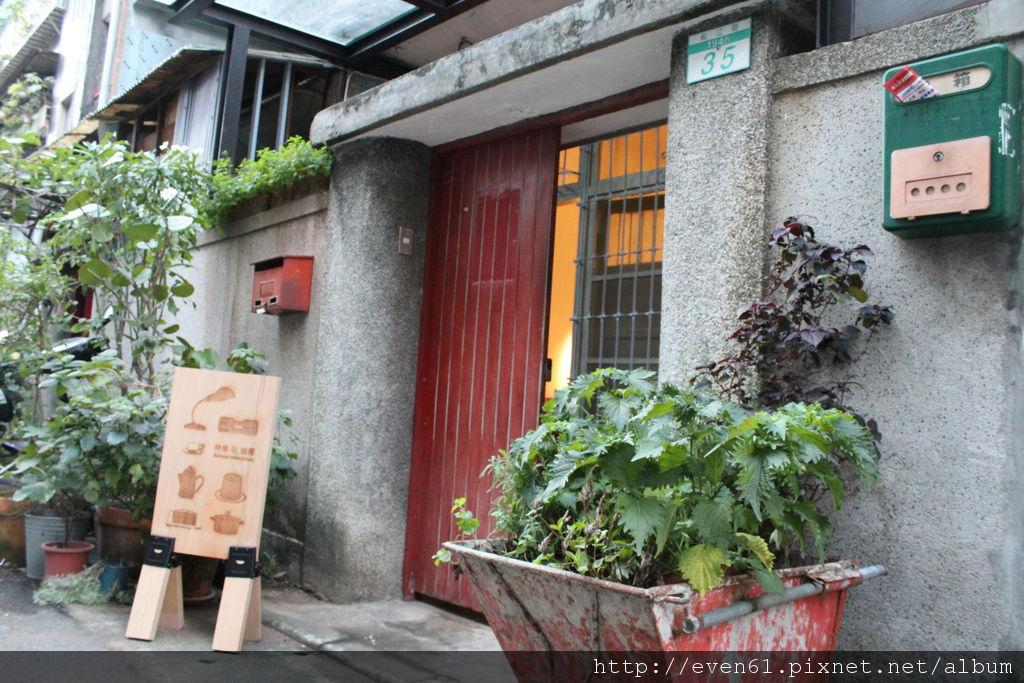 生活在台北【時常在這裡】